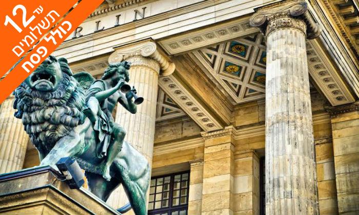 11 חופשה בברלין - שופינג, בתי קפה, גלריות וחיי לילה, כולל פסח