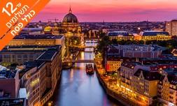 חופשה בברלין, כולל פסח