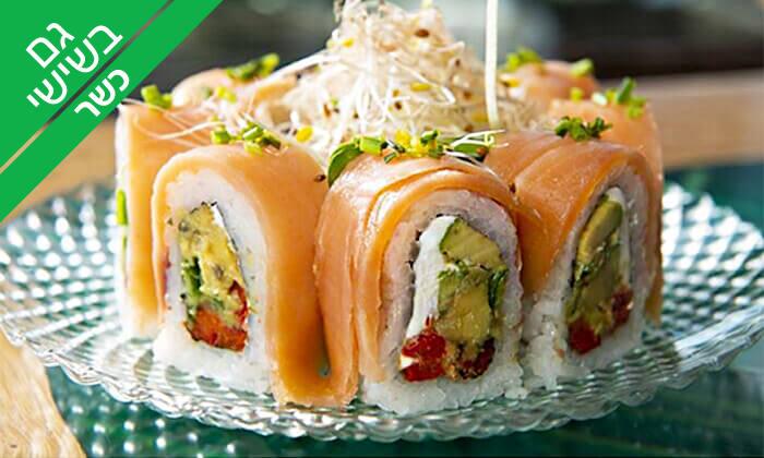 12 ארוחה אסייתית זוגית כשרה במסעדת ניושי, נס ציונה