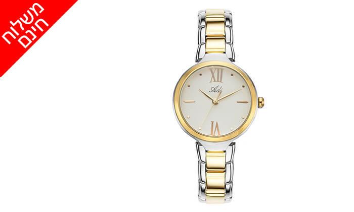2 שעון יד לאישה ADI - משלוח חינם