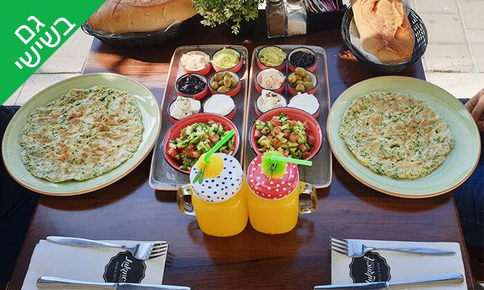 5 ארוחת בוקר זוגית במסעדת לוקמה, יפו