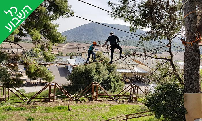 5 כניסה לפארק החבלים 'אתגר בהר' והשתתפות בפעילות - קיבוץ סאסא