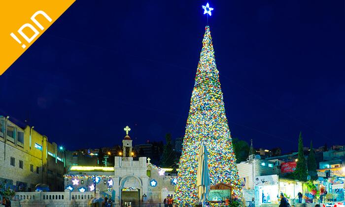 2 סיור חג המולד בנצרת