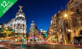 חורף במדריד, כולל חנוכה