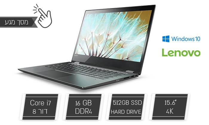 2 מחשב נייד Lenovo עם מסך מגע 15.6 אינץ' - משלוח חינם