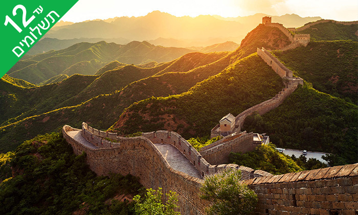 7 בייג'ינג-שנגחאי: טיול מאורגן 9 ימים