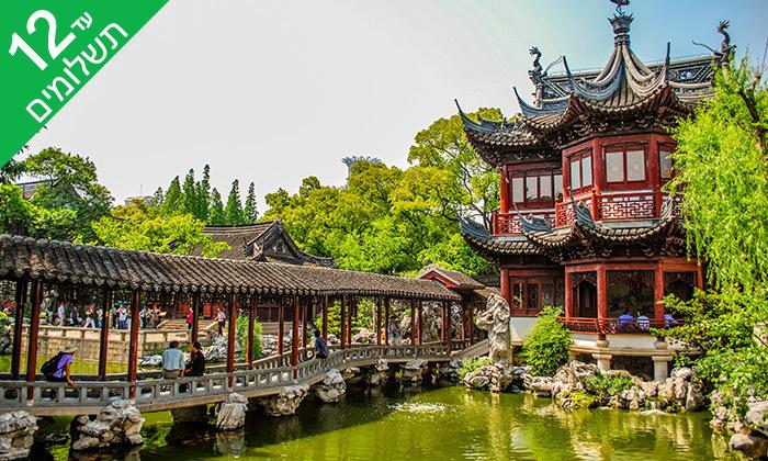 2 בייג'ינג-שנגחאי: טיול מאורגן 9 ימים