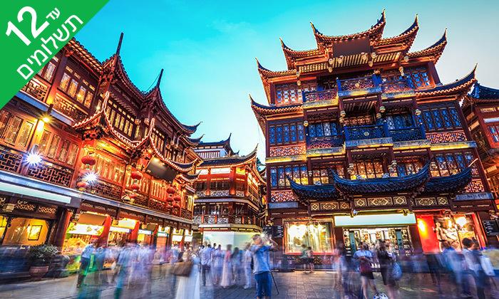 3 בייג'ינג-שנגחאי: טיול מאורגן 9 ימים