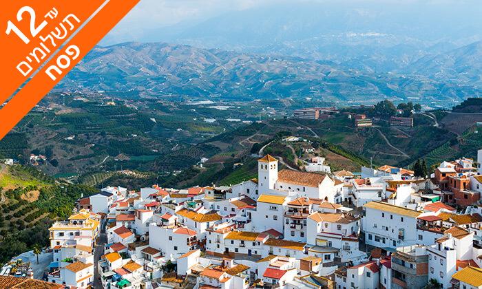 4 טיול מאורגן בספרד - מדריד, אנדלוסיה וגיברלטר, כולל פסח