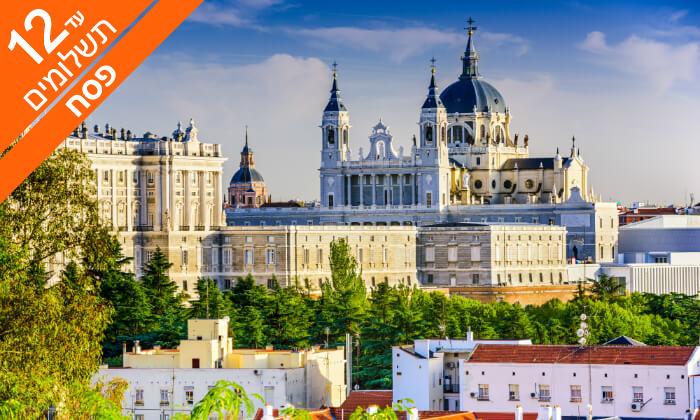 7 טיול מאורגן בספרד - מדריד, אנדלוסיה וגיברלטר, כולל פסח