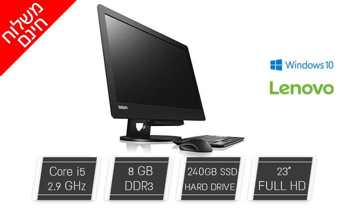 2 מחשב נייח LENOVO All-in-One עם מעבד i5 - משלוח חינם