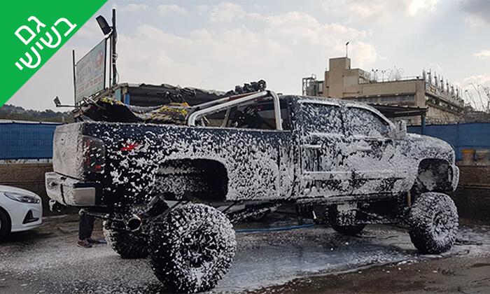 4 שטיפת רכב בסמארט קלין - קניון לב תלפיות, ירושלים