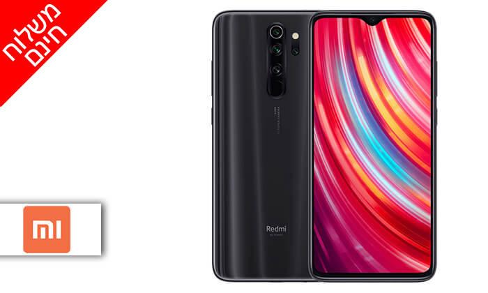 2 סמארטפון Redmi Note 8 Pro- משלוח חינם