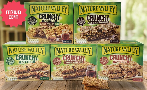 10 מארזים של NATURE VALLEY