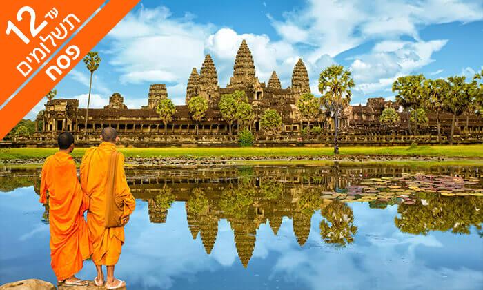 8 טיול מאורגן לווייטנאם, קמבודיה והונג קונג - 14 ימים, כולל פסח