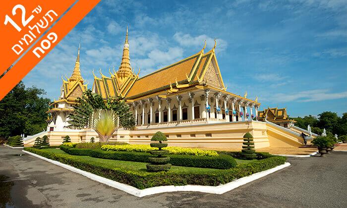 12 טיול מאורגן לווייטנאם, קמבודיה והונג קונג - 14 ימים, כולל פסח