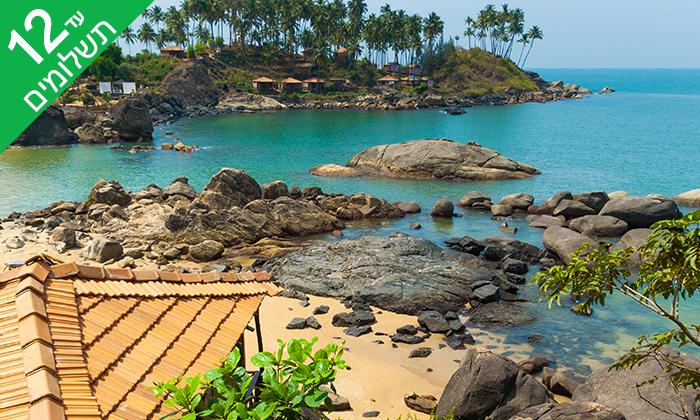 5 דרום הודו וקרלה - ארץ התבלינים והימים