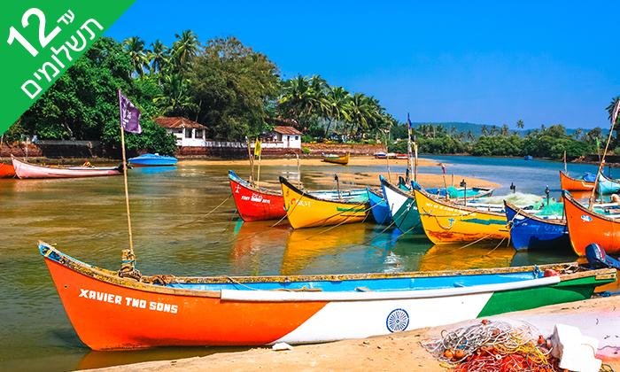 7 דרום הודו וקרלה - ארץ התבלינים והימים