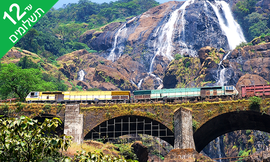 דרום הודו וקרלה - טיול 10 ימים