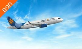 טיסות לאילת, כולל סוכות