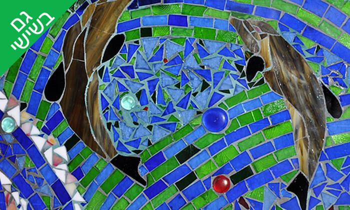3 השתתפות בסדנת פסיפס בזכוכית בארט גלאס, ירושלים