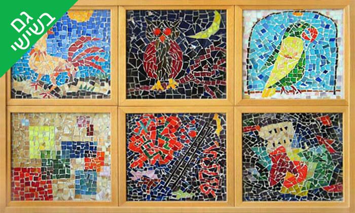 4 השתתפות בסדנת פסיפס בזכוכית בארט גלאס, ירושלים