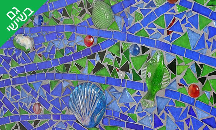 5 השתתפות בסדנת פסיפס בזכוכית בארט גלאס, ירושלים