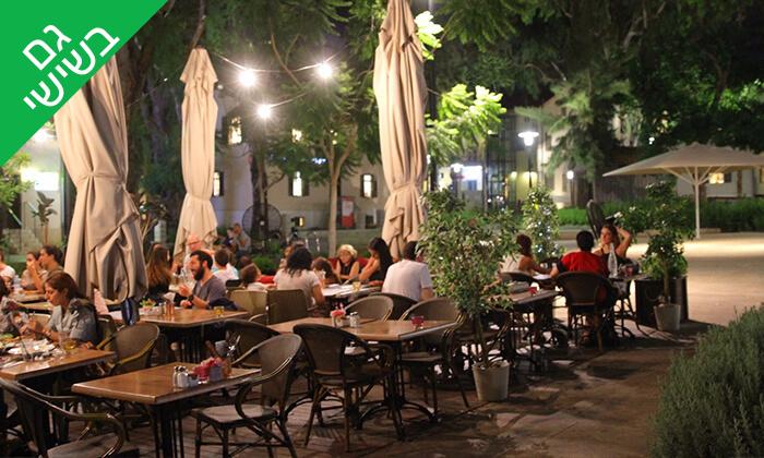 """7 ארוחה זוגית כשרה במסעדת פרדיסו, מתחם שרונה ת""""א"""