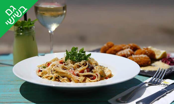 """2 ארוחה זוגית כשרה במסעדת פרדיסו, מתחם שרונה ת""""א"""