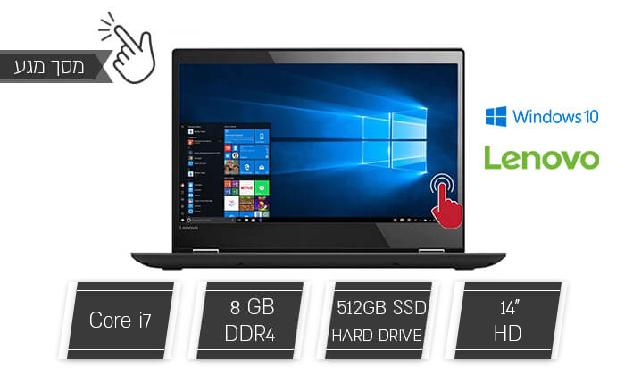 """2 מחשב נייד לנובו LENOVO עם מסך מגע מתהפך """"14"""