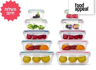 סט 10 קופסאות food appeal