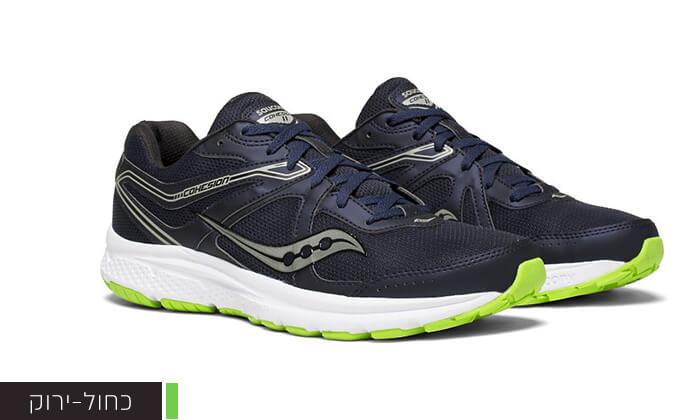 4 נעלי ריצה לגברים saucony