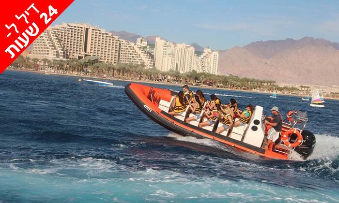 3 דיל ל-24 שעות: שייט על סירת טורנדו ואבובים, חוף נביעות אילת