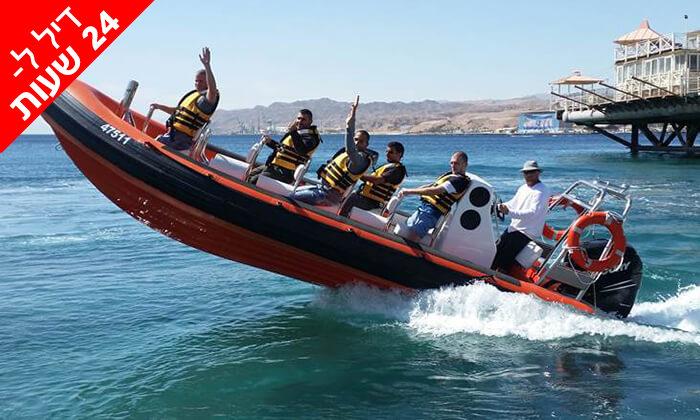 6 דיל ל-24 שעות: שייט על סירת טורנדו ואבובים, חוף נביעות אילת