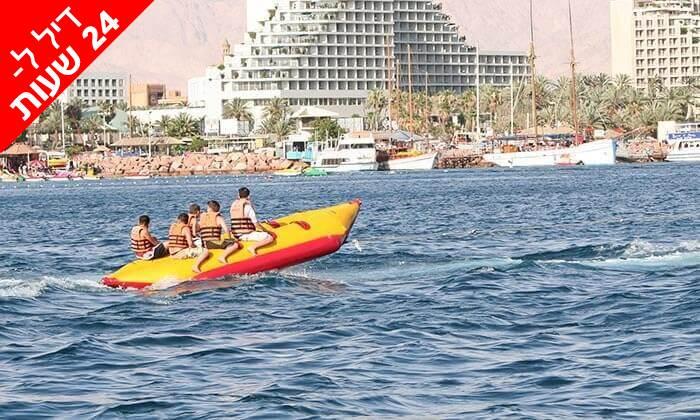 11 דיל ל-24 שעות: שייט על סירת טורנדו ואבובים, חוף נביעות אילת