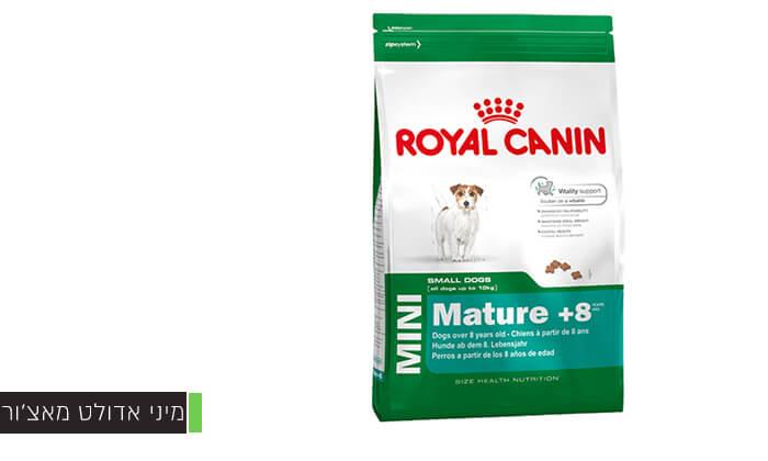 5 שק אוכל לכלב Royal Canin