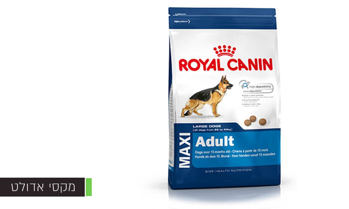 6 שק אוכל לכלב Royal Canin