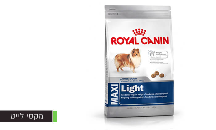 11 שק אוכל לכלב Royal Canin