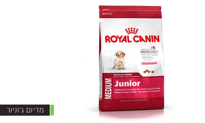 8 שק אוכל לכלב Royal Canin