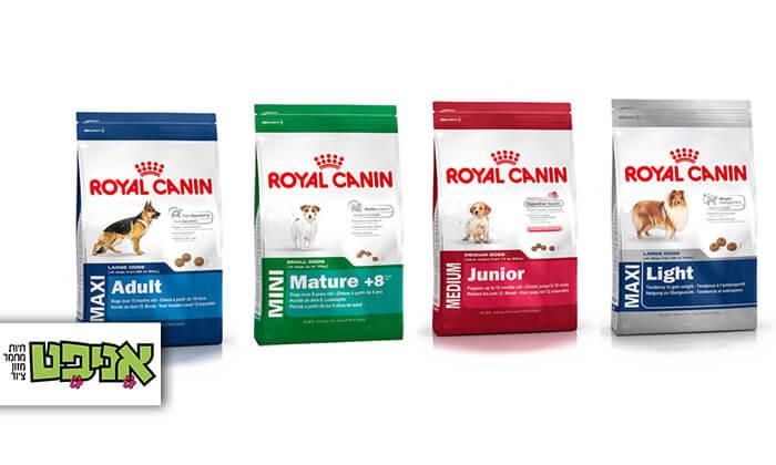 2 שק אוכל לכלב Royal Canin