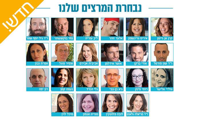 5 'אוכלים בריא' - כנס התזונה והבריאות הגדול בישראל, גבעתיים