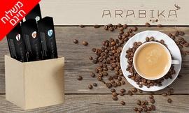 מארז 200 קפסולות קפה ARABIKA