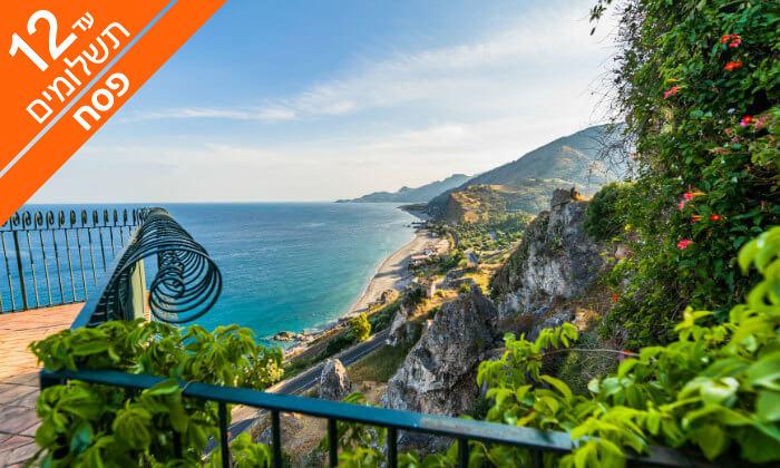 8 חופשה בסיציליה - ים כחול, נופים משגעים ואוכל מעולה, כולל פסח