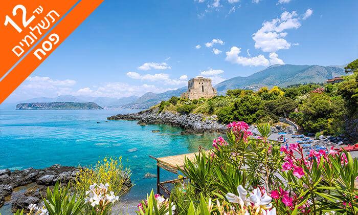 3 חופשה בסיציליה - ים כחול, נופים משגעים ואוכל מעולה, כולל פסח