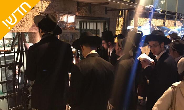 4 סיור חנוכיות במאה שערים והשכונות החרדיות בירושלים, Israel-2GO