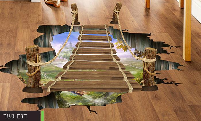 3 מדבקות רצפה תלת מימד לעיצוב הבית