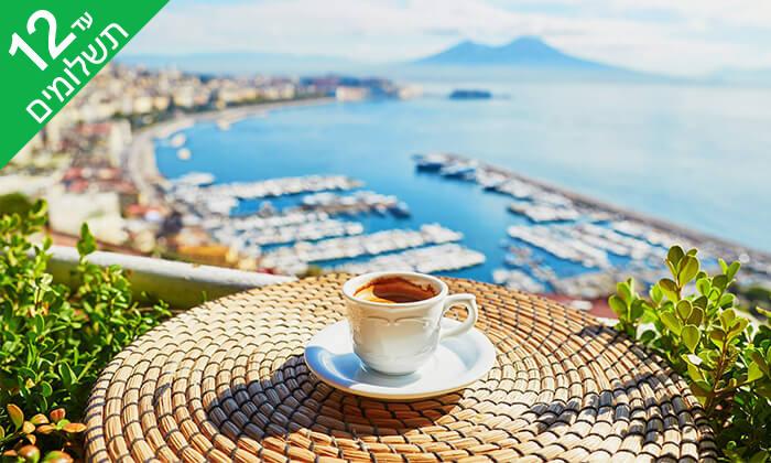 2 חופשה בלב נאפולי - ים כחול, נופים משגעים ואוכל מעולה