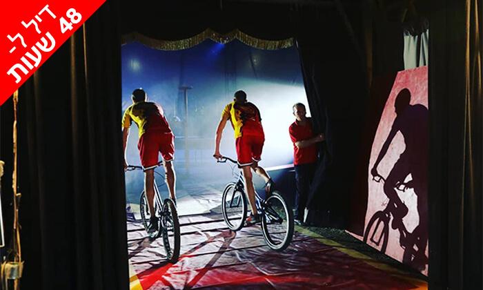 3 דיל ל-48 שעות: קרקס על גלגלים - כרטיס למופע