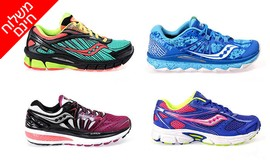 נעלי ספורט לנשים Saucony