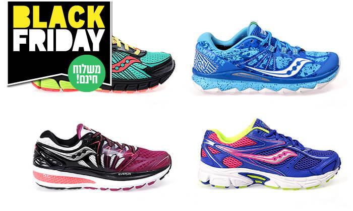 2 נעלי ספורט לנשים Saucony- משלוח חינם